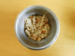 Easy Bread Pudding Recipe Step 1b | kipkitchen.com | #bread #dessert #recipe