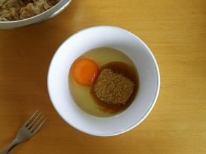 Easy Bread Pudding Recipe Step 2a | kipkitchen.com | #bread #dessert #recipe