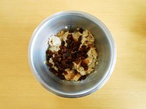 Easy Bread Pudding Recipe Step 1c   kipkitchen.com   #bread #dessert #recipe