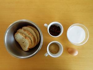Easy Bread Pudding Recipe Ingredients   kipkitchen.com   #bread #dessert #recipe